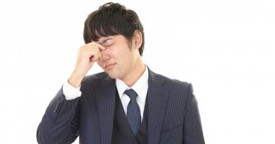 目が疲れやすいという症状について